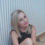 Киеве часов в знакомства